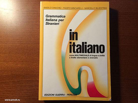 studiareItaliano